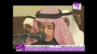 Video Surah Ar Rahman  suara yang Merdu Sekali - bonandolok marancar download MP3, 3GP, MP4, WEBM, AVI, FLV Juni 2018