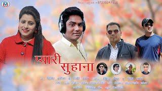 New Garhwali Song Nidhi Rana Dinesh Bagoda Latest Song Piyari Suhana 2019 Viraj Music Virendra Bisht
