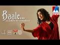 Baale Music Dance Form Presented In Kochi Muzris Biennale Manorama News mp3