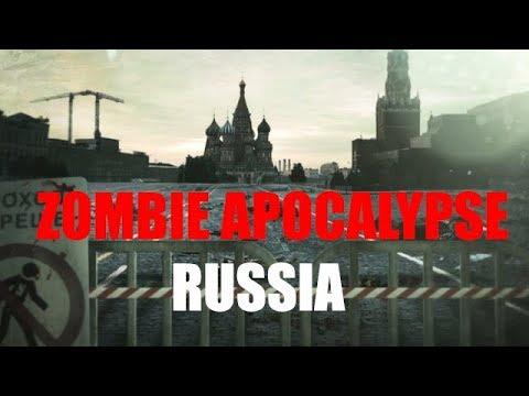 Зомби Апокалипсис в России l Zombie Apocalypse in Russia