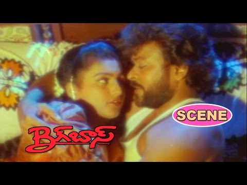 Most Romantic Scene Between Chiru And Roja...