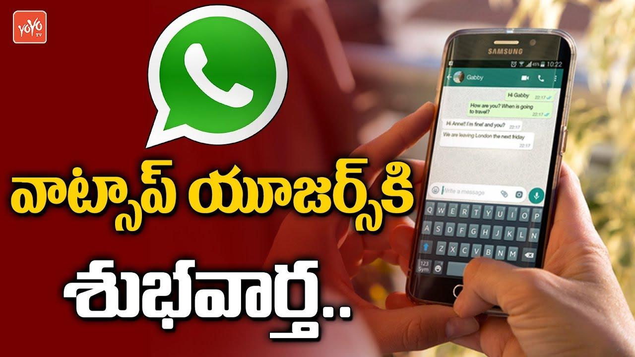 Good News to Whatsapp Users | Whatsapp Video Calling | Group Video