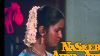 Bhala Hai Bura Hai Jaisa Bhi Hai - Naseeb Apna Apna (1986) Full Song