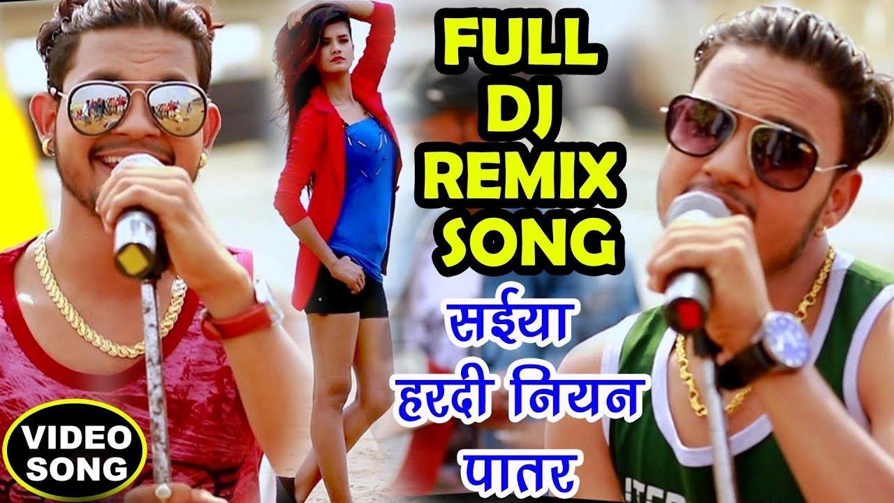 ANKUSH RAJA DJ VIDEO SONG - हरदी जइसे पातर ना - Bhojpuri DJ - Bhojpuri Songs