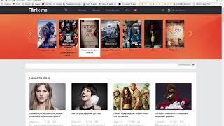 Filmix лучший сайт для просмотра фильмов и сериалов