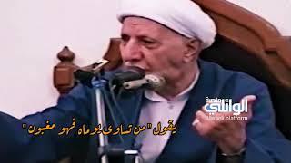 من تساوى يوماه فهو مغبون   د احمد الوائلي