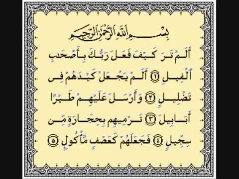 Ayat - Ayat Pendek Al-Quran