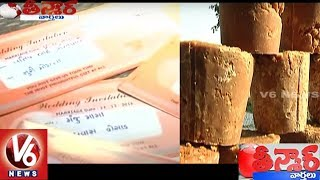 Lack Of Jaggery For Marriages | Teenmaar News | V6 News