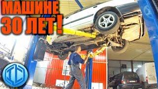 Почему Мы Привязываемся К Своей Машине. Ford Scorpio