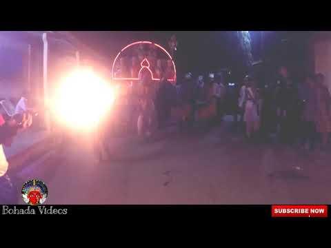 Bohada Festival Bharsatmet 2019 || पांडवताटी