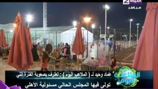 بالفيديو.. عماد وحيد : الأهلى منتج يجب استثماره وبصمات الخطيب وحمدي لاتنكر