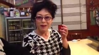 ごちそうさんキムラ緑子、演出家マキノノゾミ夫妻太平寿司で昇天。 キムラ緑子 検索動画 24