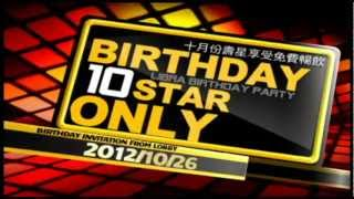 LOBBY 2012.10.26 Birthday Party DJ Chaoz MC Vibe