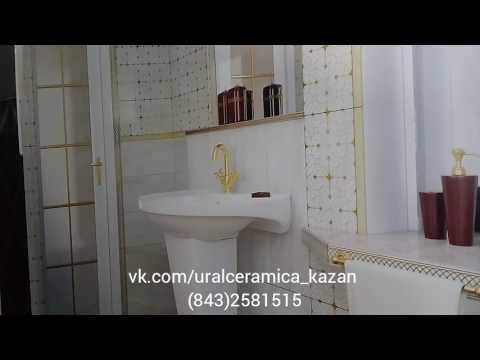Напольная плитка для кухни, ванной, прихожей, коридора
