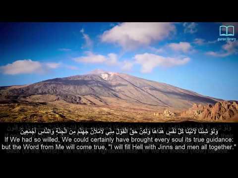 سورة السجدة - ياسر الدوسري - مترجم | Surah As-Sajda - Yasser Aldosari - English subtitles