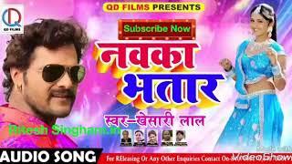 2018 Bhojpuri song.  Dhamakmusic