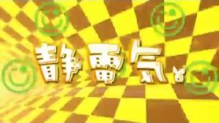 【鏡音リン・レン】 静電気。【初音ミク】中文字幕 thumbnail