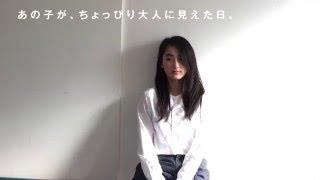 メンズノンノ美女連載、4月号(3/10発売)は女優の平 祐奈さん。本誌写...