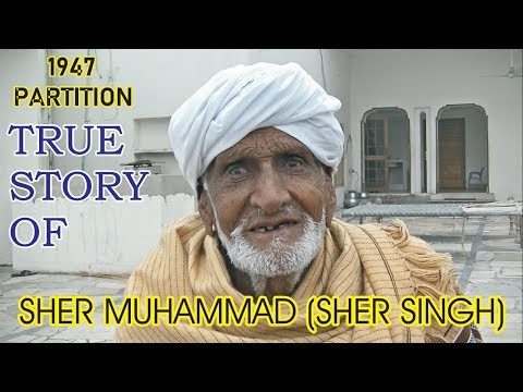 Sanjhay Parivaar, Sanjha Punjab || Ojla, Tehsil Pattoki || A Story of Punjab Partition 1947