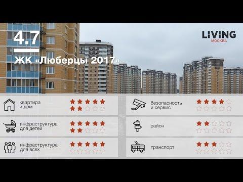 Кирпичные новостройки в Москве и области