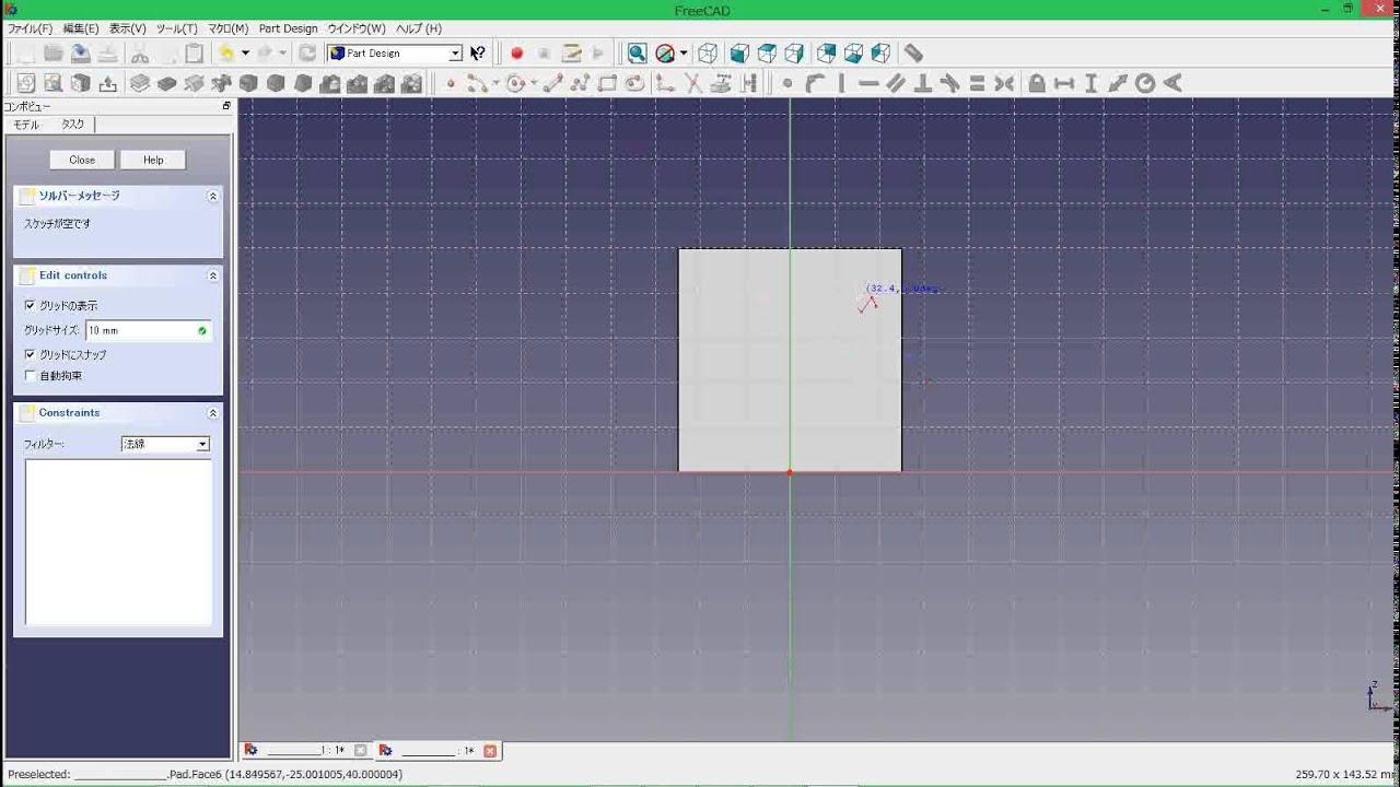 フリーソフト 3次元cad Freecad 001 Tutolial Youtube