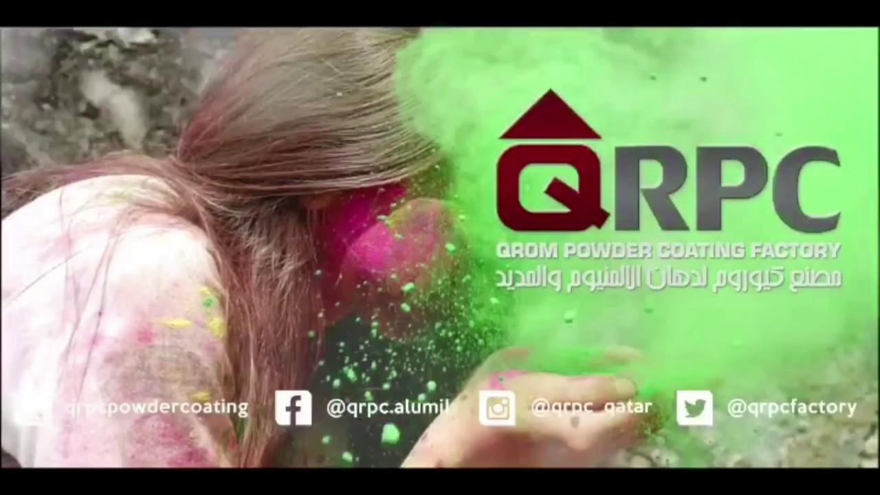Prologue   QRPC Qatar