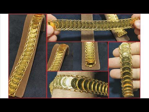 22 AYAR ÇEYREK ALTINLI BİLEZİK BİLEKLİK(Altın Künye Bileklik Modelleri fiyatları 22k Gold Bracelet)