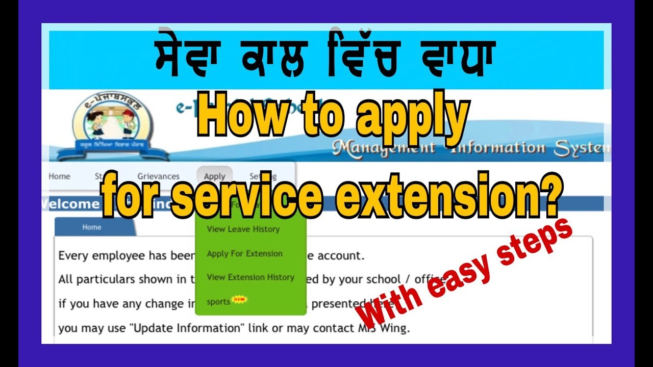 How to apply for service extension on E-punjab Web Portal By Tech Master Ji