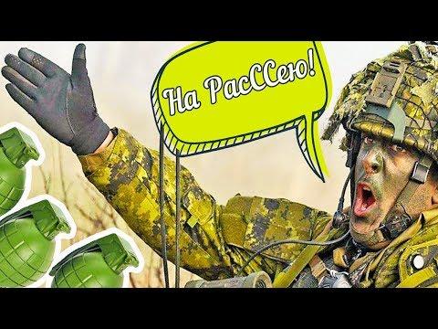 НАТО У ГРАНИЦ РОССИИ. ВОЙНА ДО 2021 ГОДА?