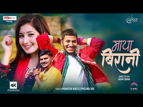 MAYA BIRANI | Mahesh Kafle ft. Melina Rai | Najir Husen | Aanchal Sharma