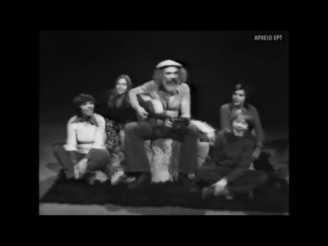 Georges Moustaki  La philosophie TV Greece