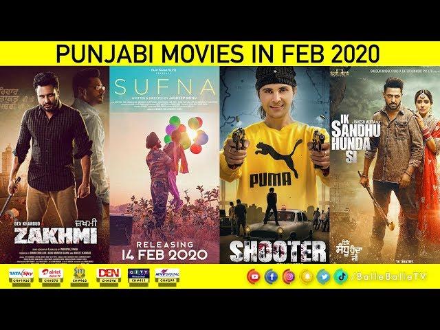 Punjabi Movies in Feb 2020 | Zakhmi, Sufna, Shooter, Ik Sandhu Hunda Si || Balle Balle TV