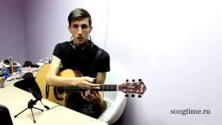 Разбор Red Hot Chilli Peppers - Can't Stop (Урок на гитаре)