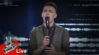 Aristotle Polonoufis - Casual | 2o Live | The Voice of Greece