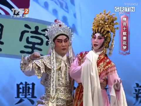 "Cantonese Opera Performances "" HK, China , Macau CO Meet 2"" 2013省港澳粤剧""龙虎风云会""展演2"
