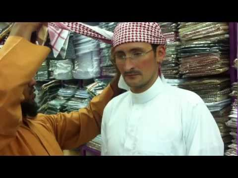 How to wear shummag Emirati Style