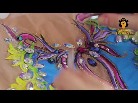 Сделано в Кузбассе HD: Пошив спортивного костюма для гимнастики