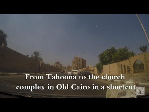 The guide from Tahoona in Fustat near Old Cairo to the church complex in Old Cairo in a shortcut