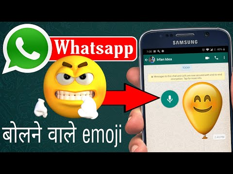 Emoji || Top 5 App HD Animated Voice Emoji For Whatsapp And Facebook 2019