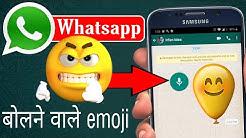 emoji || Top 5 App HD Animated Voice Emoji for Whatsapp and Facebook 2019