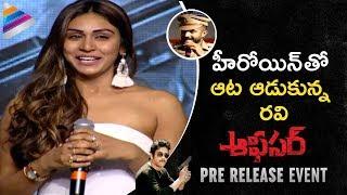 Anchor Ravi Makes FUN of Myra Sareen | Officer Pre Release Event | RGV | Nagarjuna | #Officer