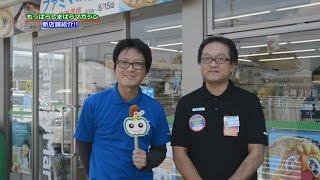 「フェミリーマート南島原布津店」もっぱらマガジン新店舗紹介!