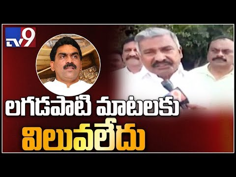YCP Peddireddy Ramachandra Reddy on Lagadapati Rajagopal survey - TV9