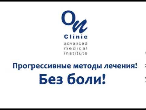 Геморрой и трещины прямой кишки: лечение медицинскими