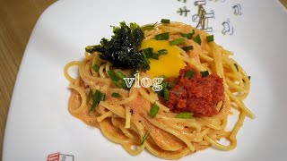 자취생 요리도전기 vlog :: 에그오이샌드위치/일본식…
