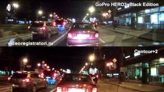 Сравнение GoPro с автомобильным видеорегистратором