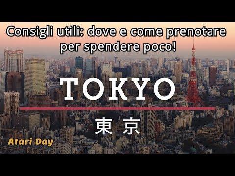 Tokyo Low Cost in 7 giorni - Atari Day