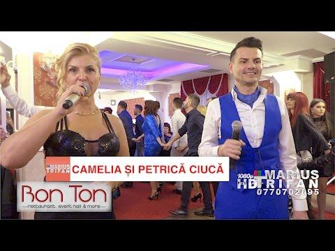 Revelion 2017, Bonton cu Camelia si Petrica Ciuca