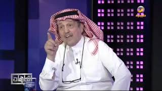 ضيوف اتجاهات: بعض المسؤولين في إدارات التلفزيون لا يريدون العمل التلفزيوني السعودي
