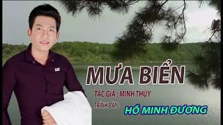HỒ MINH ĐƯƠNG - MƯA BIỂN thumbnail
